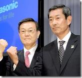 Fumio Ohtsubo e Shusaku Nagae