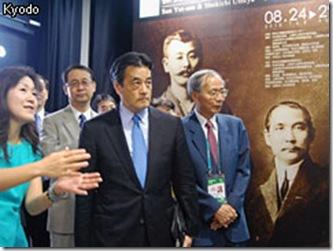 Katsuya Okada e um dirigente chinês