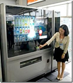 Máquina automática de venda