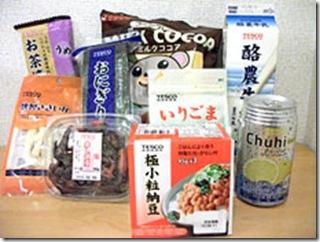 Produtos da Tesco, que desenvolveu marcas próprias de produtos tradicionais japoneses