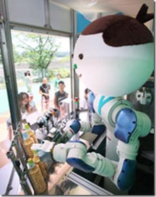 Robô humanóide
