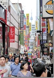Rua comercial de Myondon, em Seul.