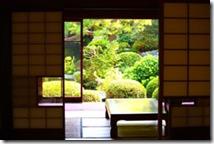 Jardins de Yamamoto