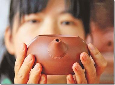 Pote de chá de Nixing