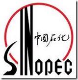 Sinopec copy