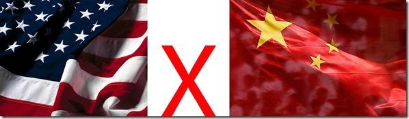 eux x china