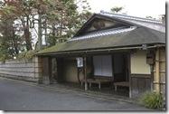 Restaurante Hyotei