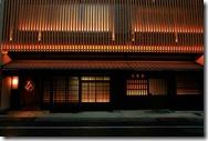 Restaurante Kinobu
