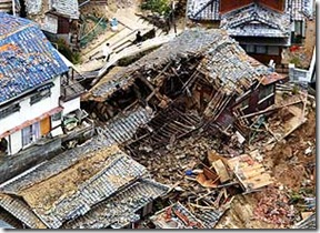 terremoto_japao_20mar2005