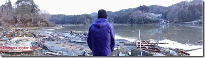 Japon_tsunami_kesennuma_huitre_Hatakeyama_Shigeru