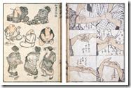 hokusai_manga