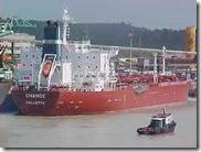 porto de itaqui
