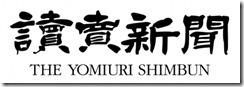 yomiuri_shimbun_111813
