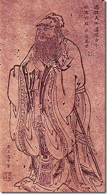 200px-Confucius_Tang_Dynasty