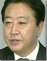 Yoshihiko-Noda-japans-prime-minister-231x300