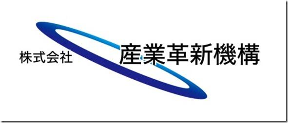 incj_Logo