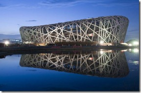 ai-wei-wei-bird-nest