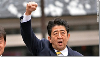121213052616-japan-shinzo-abe-fist-raise-story-top