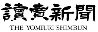 Yomiuri_Shimbun