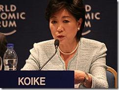 220px-Yuriko_Koike_-_World_Economic_Forum_on_the_Middle_East_2008