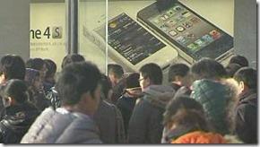 300x168_172529_chineses-precipitam-se-para-compra