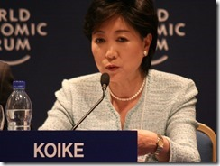 Yuriko_Koike_-_World_Economic_Forum_on_the_Middle_East_2008