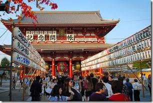 asakusa-sensoji-temple-tokyo-japan