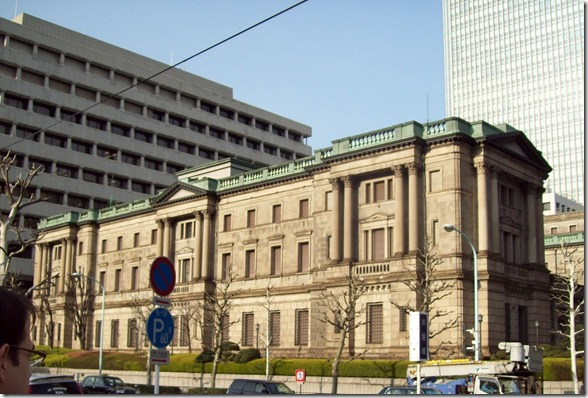central_bank_of_japan