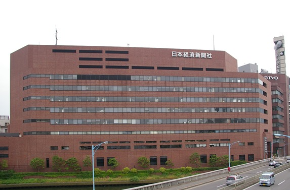 Nikkei-Osaka-head-office-01