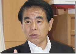 education-minister-Hakubun-Shimomura