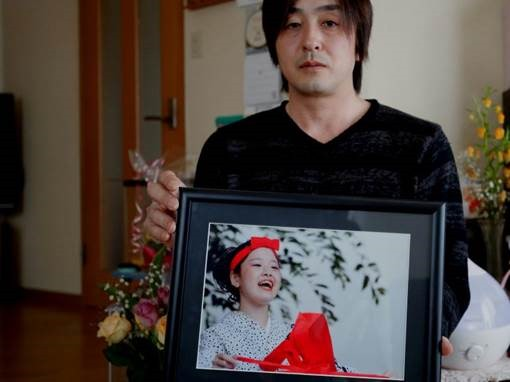 Fotos de voluptuos jap adolescentes