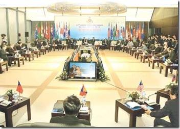 Reunião da Asean