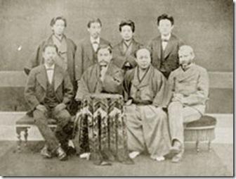 mitsubishi_grupo antigo