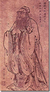 Confúcio ensinando, retratado por Wu Daozi, Dinastia Tang
