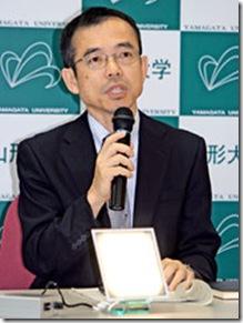 Professor Shizuo Tokito