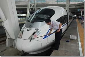 Trem que liga Pequim a Tianjin