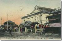 kabuki-za-1907-1911