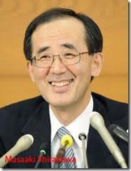 Masaaki Shirakawa