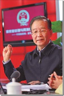 premie Wen Jiabao