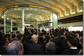 Tokyo Stock Exchange Close New Year Holiday 71XP801nIP9l