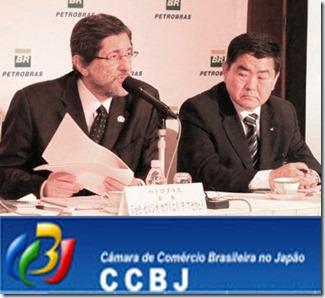 Presidente da Petrobras, José Sergio Gabrielli; gerente geral da Petrobras no Japão e presidente da Câmara de Comércio Brasileira no Japão, Osvaldo Kawakami