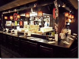 Shigezo Izakaya Bar
