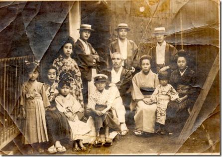 Foto 1.Nagoya 1918.Casal Paulo Kiyoshi Oda, filhos, nora e neta.