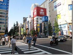 mini-rua