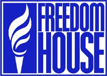 Freedom-House-logo_horiz_small