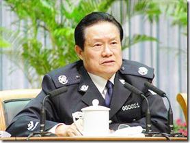 20061013%20_zhou_yongkang_640