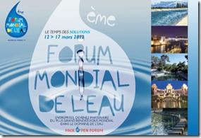 forum_mundial_agua