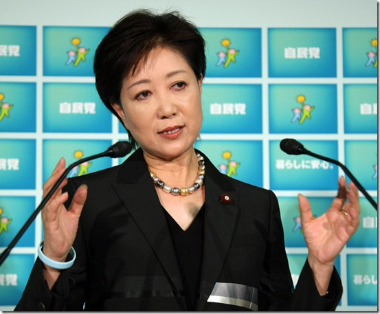 Japanese PM Candidates Hold Press Conference ik9OCcokuTpl