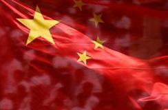 Bandeira-da-China-300x197