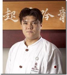 chef-seiji-yamamoto